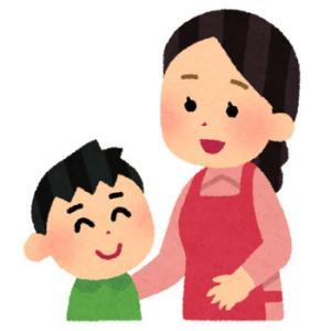 親業って何?子育て・反抗期の親子関係改善方法。