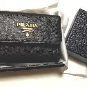 長財布から折りたたみ財布にしました