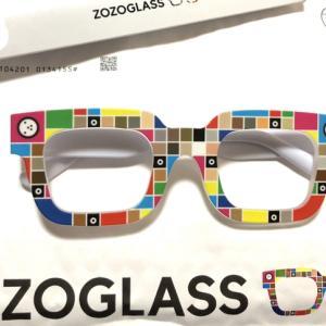無料でGET!ZOZOのメガネで診断