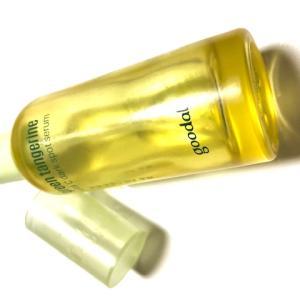 美容液 -ビタCスポットセラム-