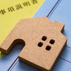我が家のマイホーム計画④ついに購入決定。我が家が最終的に決めた物件事情