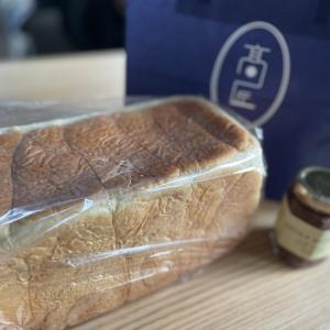 """ATMの跡地に出来た大阪発祥の高級食パン""""高匠""""の生食パンに負けない魅力!"""