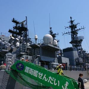 駆逐艦と護衛艦