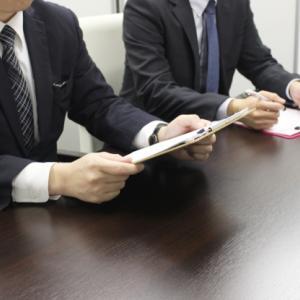 転職で契約社員スタートの会社には入社しないほうが良い理由