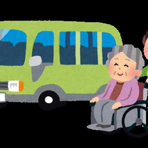 介護費用を安く抑える方法【小規模多機能型居宅介護】ケアマネの提案