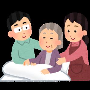 優しすぎる介護者のためのくたびれないケアプラン②介護拒否の対処法