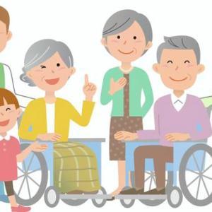 やさしすぎる介護者のためのくたびれないケアプラン⑤施設への入居