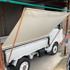 【DIY】軽トラに取り付けるカーサイドタープ的な日よけ
