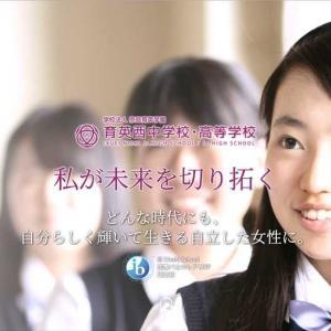 女子校で日本初!【国際バカロレアMYP認定校】が奈良県に初めて誕生!ところで「国際バカロレア」とはいったい?