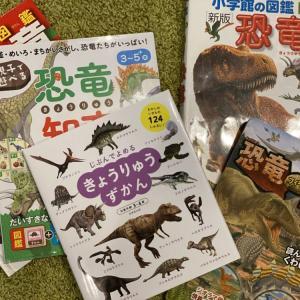 恐竜オタクの息子の母、厳選!おすすめの恐竜図鑑!【年代別にご紹介】