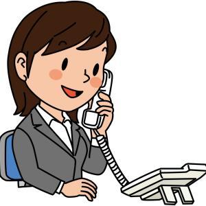 おひとり様 お仕事紹介の電話⁉️エントリー‼️