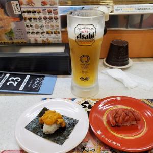 おひとり様 外飲み⁉️かっぱ寿司‼️
