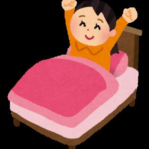 おひとりさま 寝るのも疲れる⁉️でもHP回復‼️