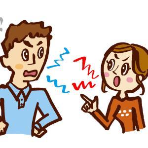 協議離婚の仕方