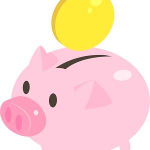 アラフォーシングルマザーのそれぞれの運用目的と貯金額