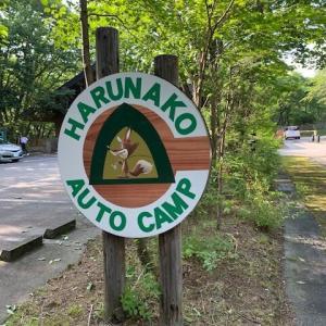 【榛名湖オートキャンプ場】ファミリーキャンプに最適!キャンプ場レビュー