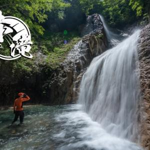 赤滝と甲子八十八滝 ~福島県・西郷村~