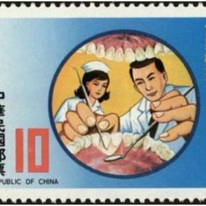 切手の中の病-17.歯周病-