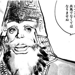 「東周英雄伝」感想(鄭問)~キングダムだけじゃない!面白い春秋時代漫画~