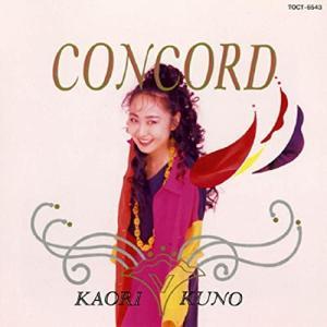 CONCORD(コンコード)/久野かおり(1992)