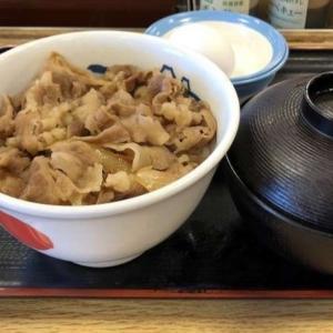 松屋の丼(どんぶり)〜まとめ〜