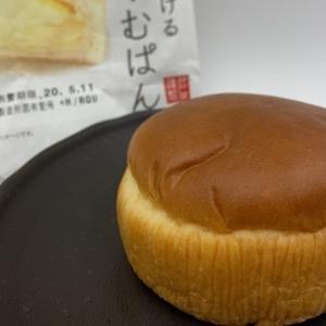 神戸屋の菓子パン・惣菜パン・洋菓子のまとめ