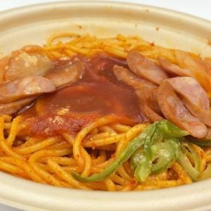 ローソン レンジ専用〜麺類(パスタ等)・お弁当(丼)〜まとめ