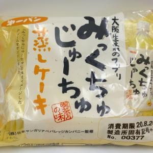 第一パン〜菓子パン・惣菜パンのまとめ〜