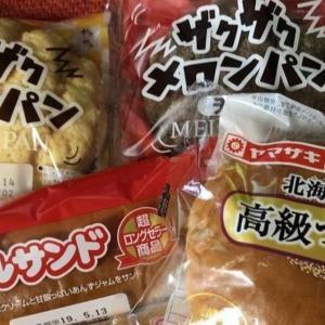 山崎製パン~惣菜パンまとめ〜