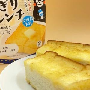 Pasco 敷島製パンの菓子パンレビュー 2021年6月~