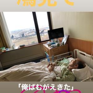 父が入院することになった㉞