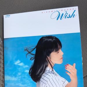 岩崎宏美さんの「Wishes」に酔う