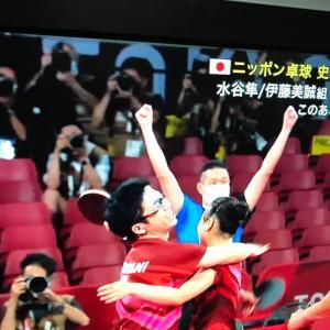 日本卓球 金メダル おめでとう❗️