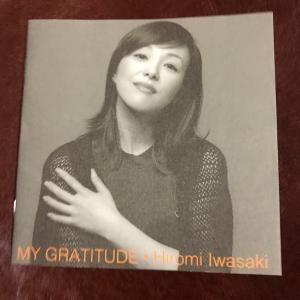 「MY GRATITUDE」は極上のアルバム