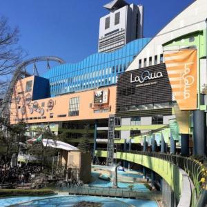 【体験レポート】スパラクーア(東京後楽園のおすすめ温泉・銭湯・サウナ)