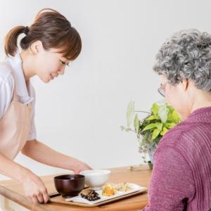 福祉大国ーノルウェーの老後と日本の老後2000万円問題