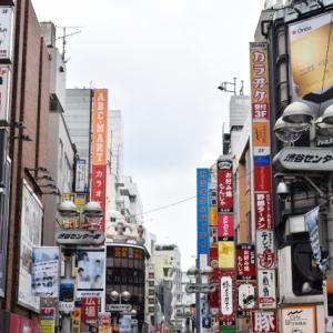 外国人が多いカフェ・バー【渋谷】 vol.2