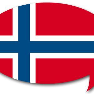超初心者のためのノルウェー語フレーズ vol.2