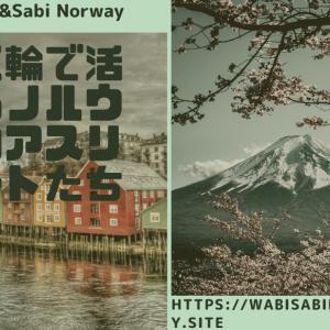 東京五輪で活躍するノルウェーのアスリートたち
