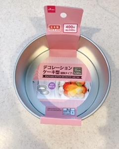 寿司ケーキを作ってみた(材料少なく簡単デザイン)