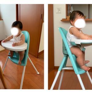 【次女*9ヶ月】ベビービョルンのハイチェア
