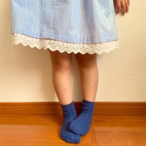 【縫い物】娘の夏制服の裾、レースで丈出し