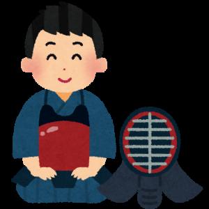 僕が中学生の頃剣道部でしていた遊び
