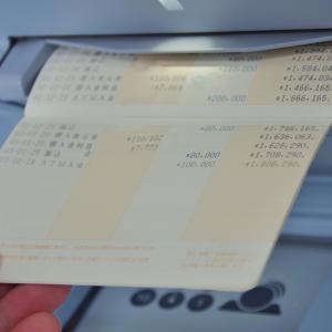 オンラインカジノでおすすめな入出金方法2選を徹底解説‼