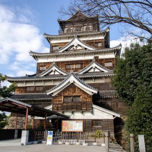 愛知から広島・広島から愛知への行き方!所要時間や運賃を紹介します