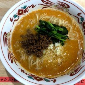 麺喰厨房EVO2 弘前 ぴろぴろの飯ブログ#40 担々麺 鶏白湯