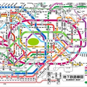 カッペ陰キャワイ「東京駅着いた!地下鉄で秋葉原行くやで!路線図見たろ!」