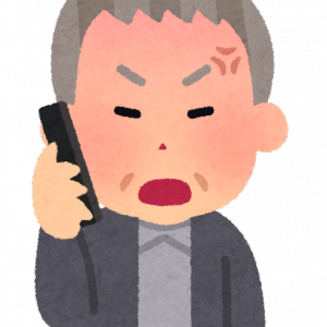 【老害】老人、ワクチン予約センターと間違えて美容院に電話をかけておいて逆ギレしてしまう