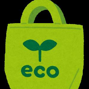 【悲報】英国「エコバッグは131回使わないとレジ袋より地球温暖化を加速させる」