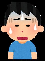 【悲報】会社でタメ口を使う人が急に減ってしまうwwww